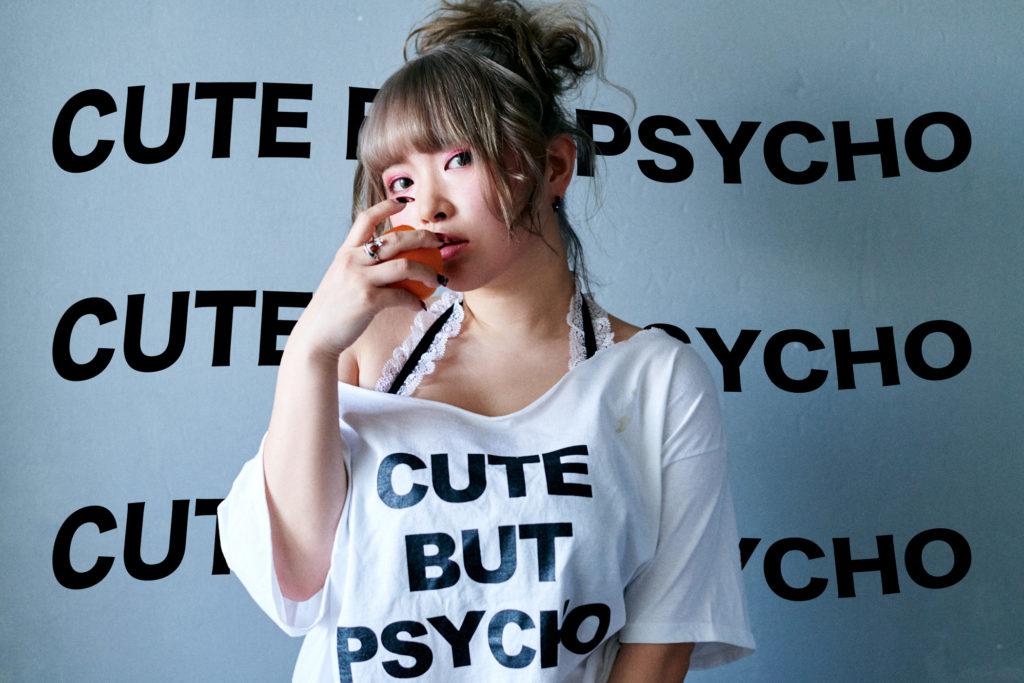 """【連載】『CUTE BUT PSYCHO _#16 なつか』若手アートユニットが""""可愛い""""のその先を提示"""