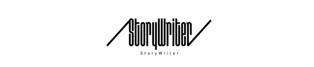 "Web版""StoryWriter""創刊にあたって"