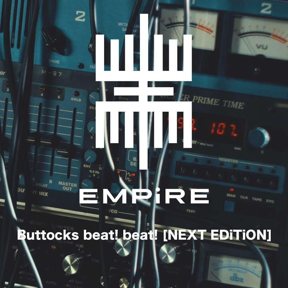 【EMPiRE】新メンバー2名のTwitter開設&新体制による新録2曲を期間限定フリーDL