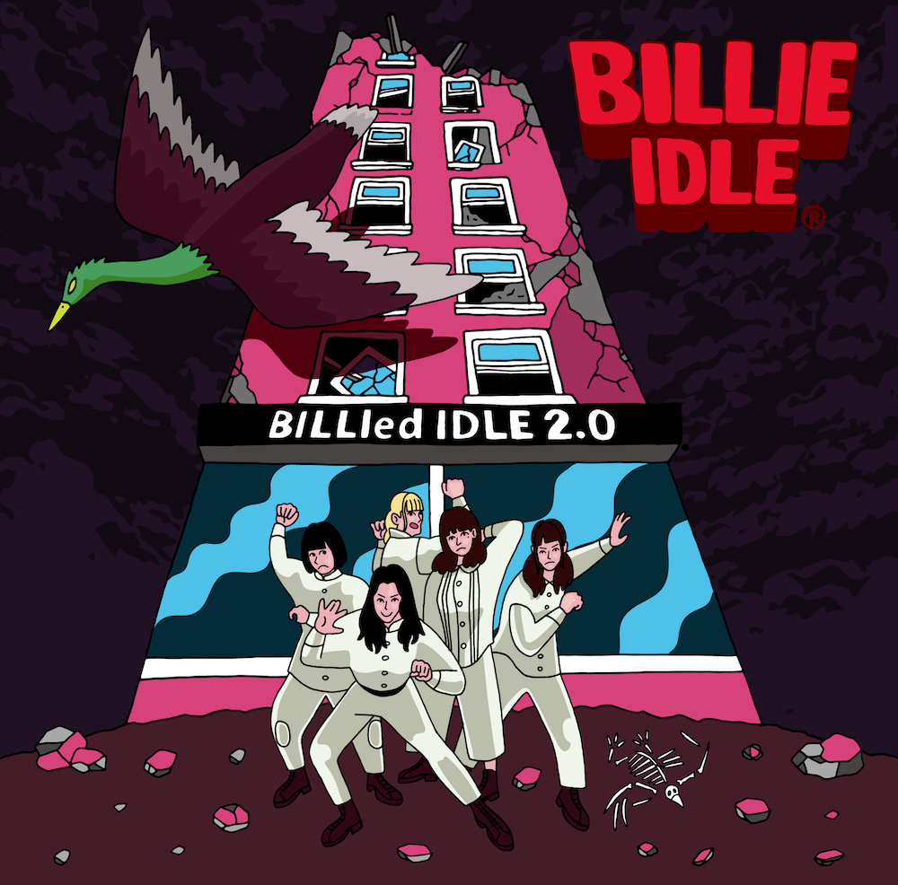 【BILLIE IDLE】新作アルバムはプー・ルイ含む全員による再録ベスト&幻のカバー・アルバム2枚組