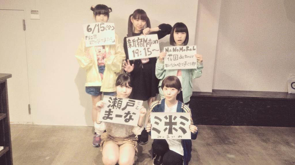 【本日】SAKA-SAMA、5人体制お披露目ライヴ開催