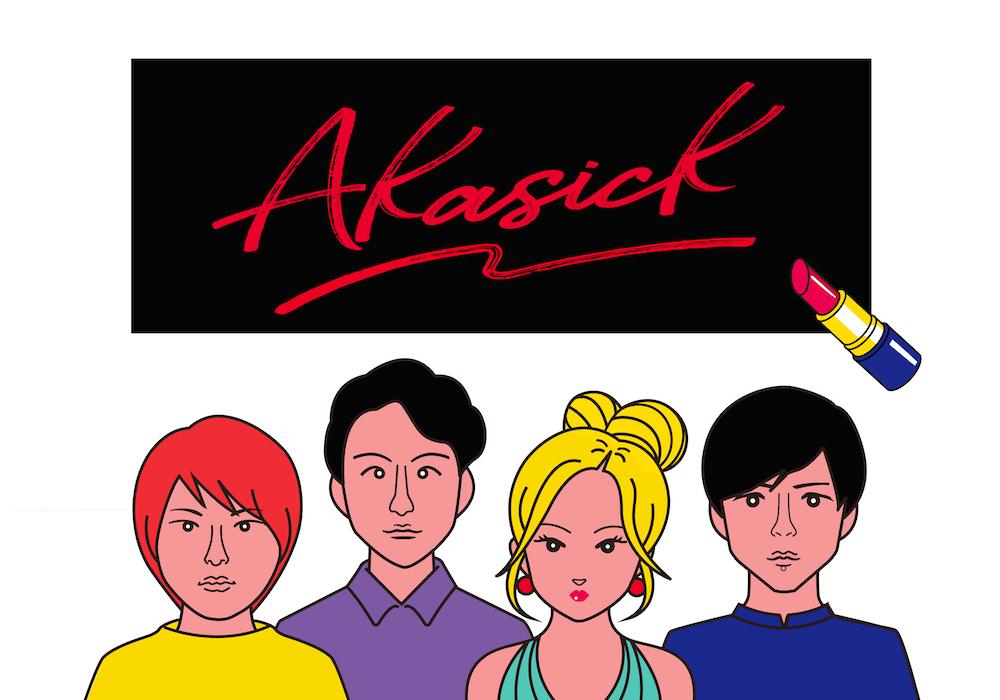 アカシック、全国8カ所を巡るワンマンツアー開催
