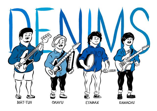 DENIMS、東名阪を巡るスリーマンツアー開催