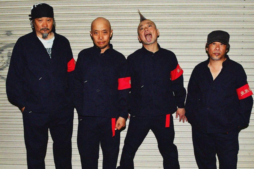 亜無亜危異、新曲MV公開&チバユウスケ、増子直純、宇梶剛士ほか、復活に向けたコメントも