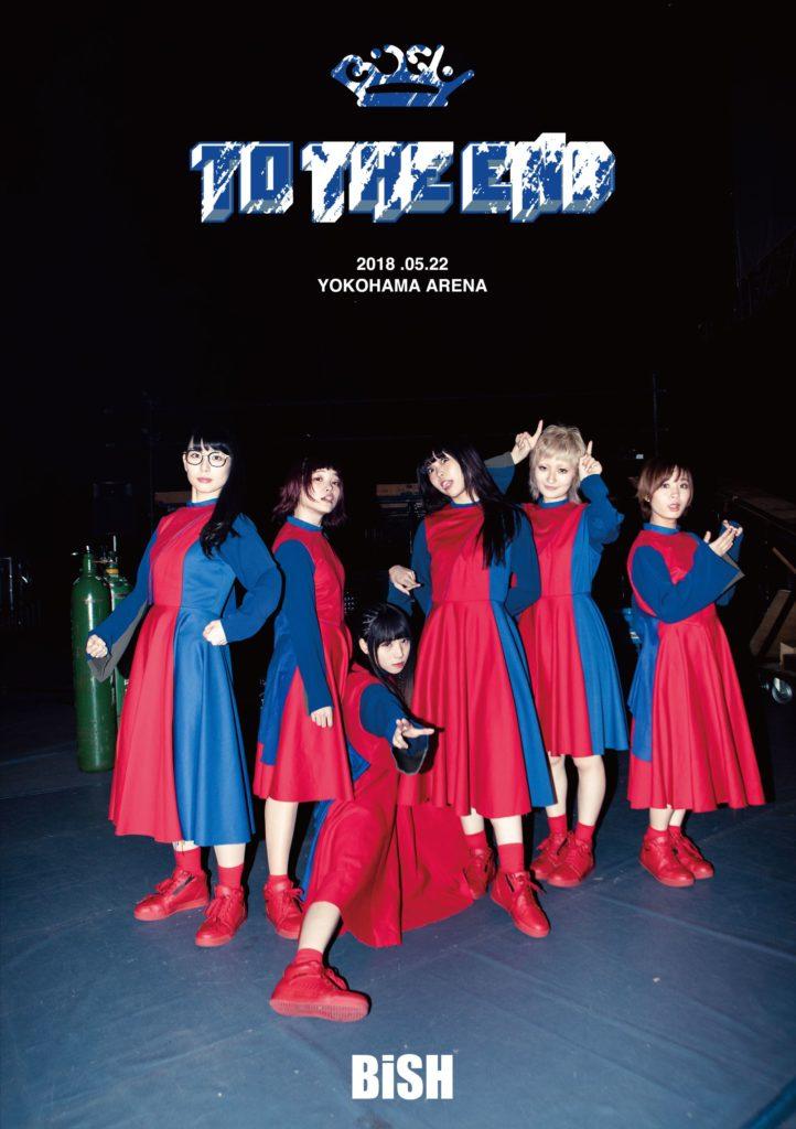 BiSH、新作映像2タイトルのアートワーク&横浜アリーナ公演のダイジェスト映像を公開