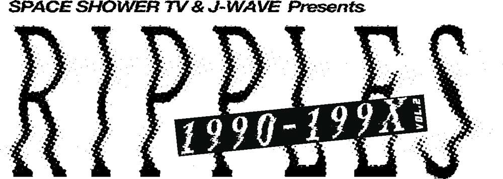 スペシャとJ-WAVEによる〈RIPPLES〉第2回にSANABAGUN. with Kan Sano、踊Foot Worksら