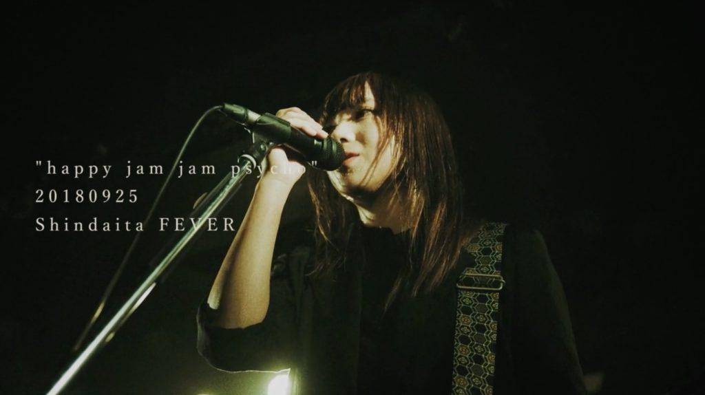"""BiSHアユニ・Dによる""""PEDRO""""、初ライヴより田渕ひさ子を迎えた「透明少女」カバー映像フル公開"""