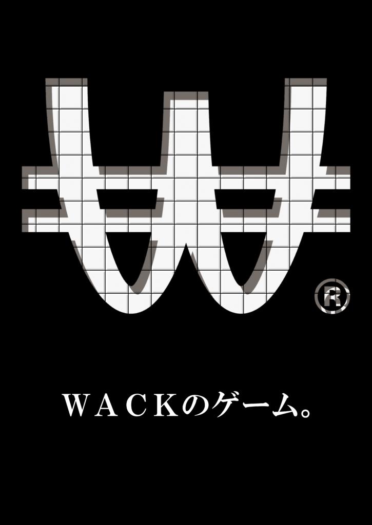 WACKプロデューサーとなり理想のグループを作るカードゲーム『WACKのゲーム。』発売決定
