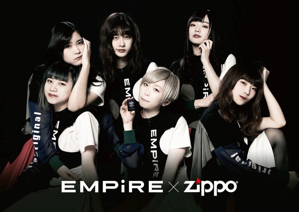 EMPiRE、メンバー手描きデザインによるZippoライター発売