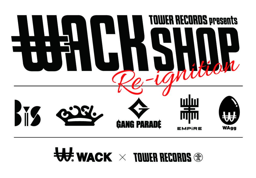 タワレコ渋谷店にて『スペシャル WACK SHOP』第二弾実施、トリプルネームTシャツなど数量限定販売