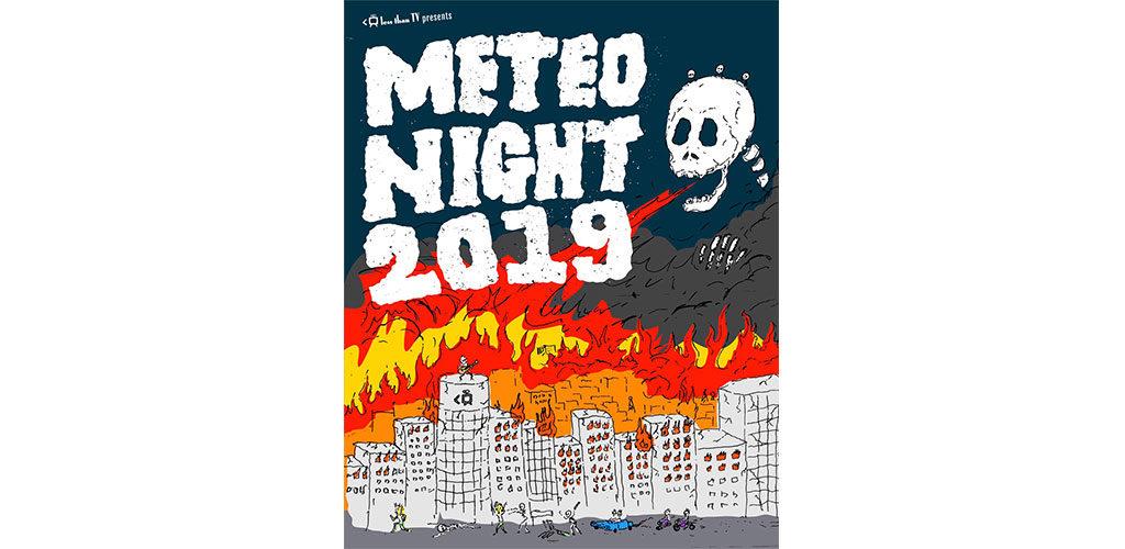 〈METEO NIGHT 2019〉第1弾出演発表で、カネコアヤノ、DMBQ、リミエキ、GEZANら28組