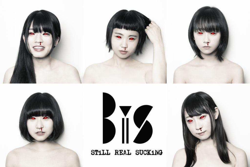 BiS、新アルバムから「LET'S GO どうも」「absolutely meeeeee!!」限定公開