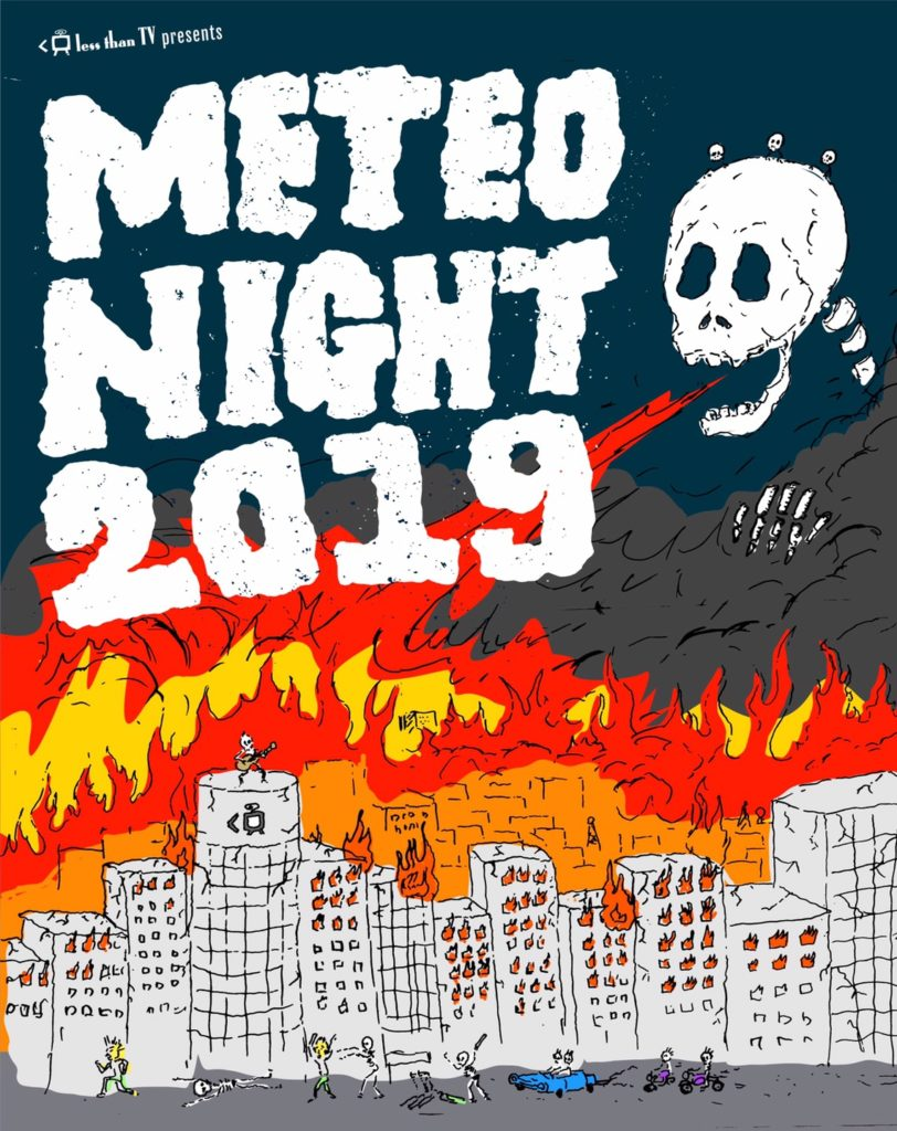 Less Than TVによる夏祭り〈METEO NIGHT 2019〉のタイムテーブル発表