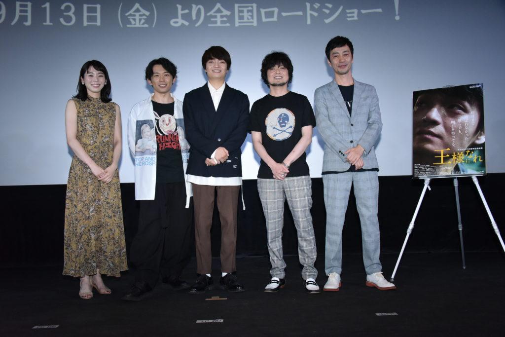 the pillows結成30周年記念映画『王様になれ』完成披露試写会を開催