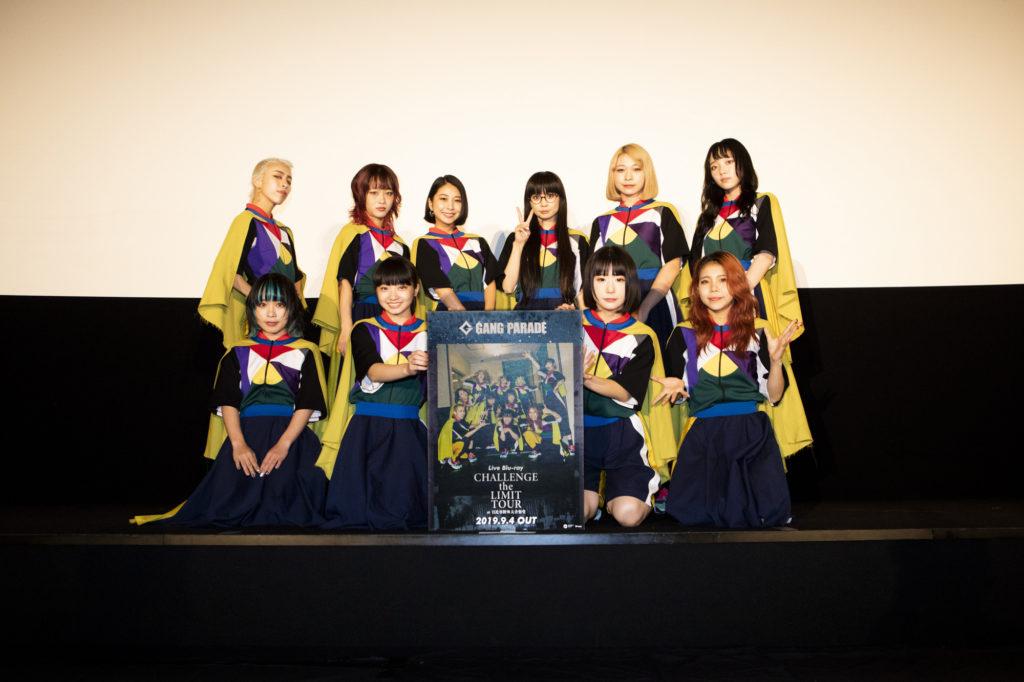 GANG PARADE感動のパンストナルハ再び、日比谷野音Blu-ray発売記念コメンタリーライブ上映会