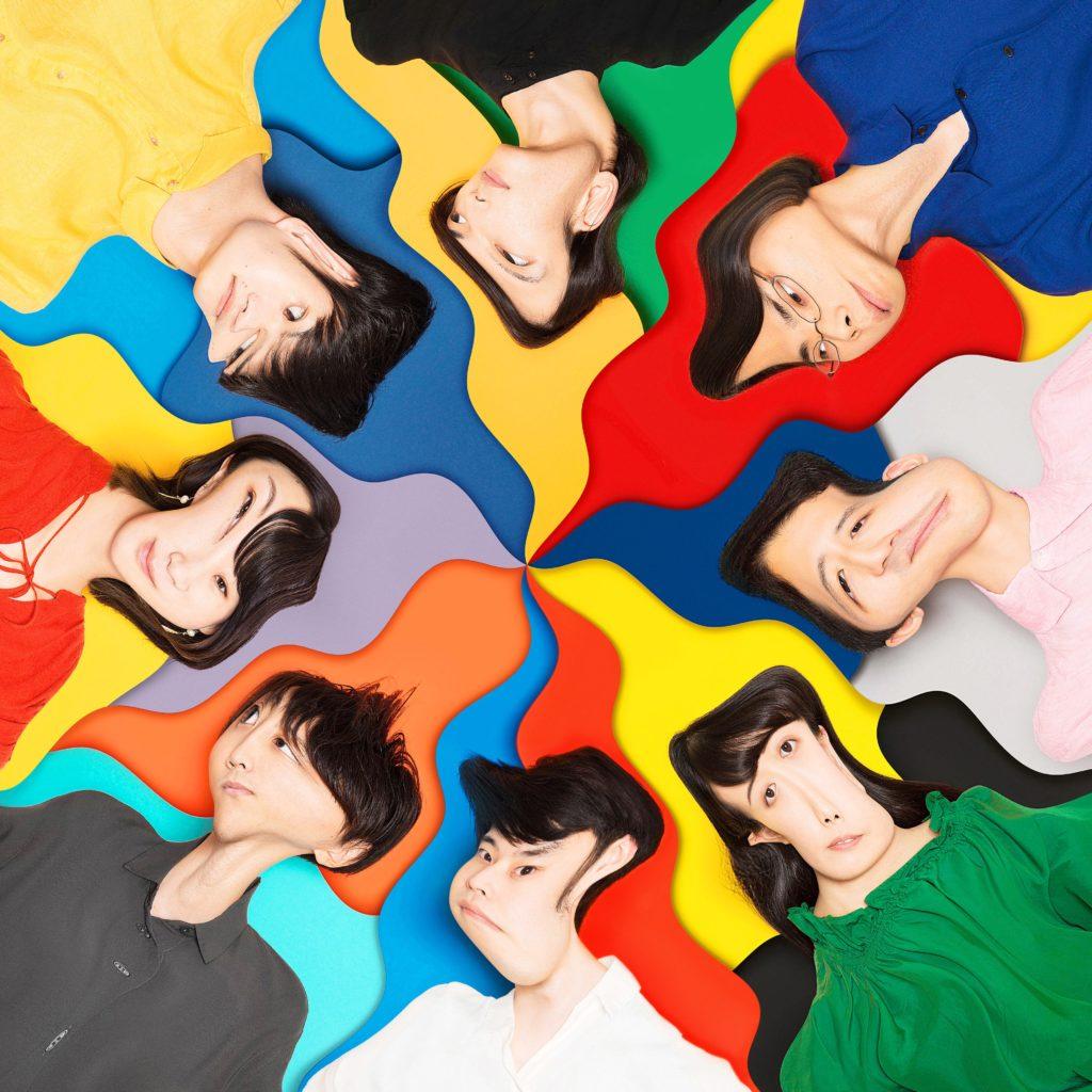 東京塩麹、初のEP『live well』をリリース