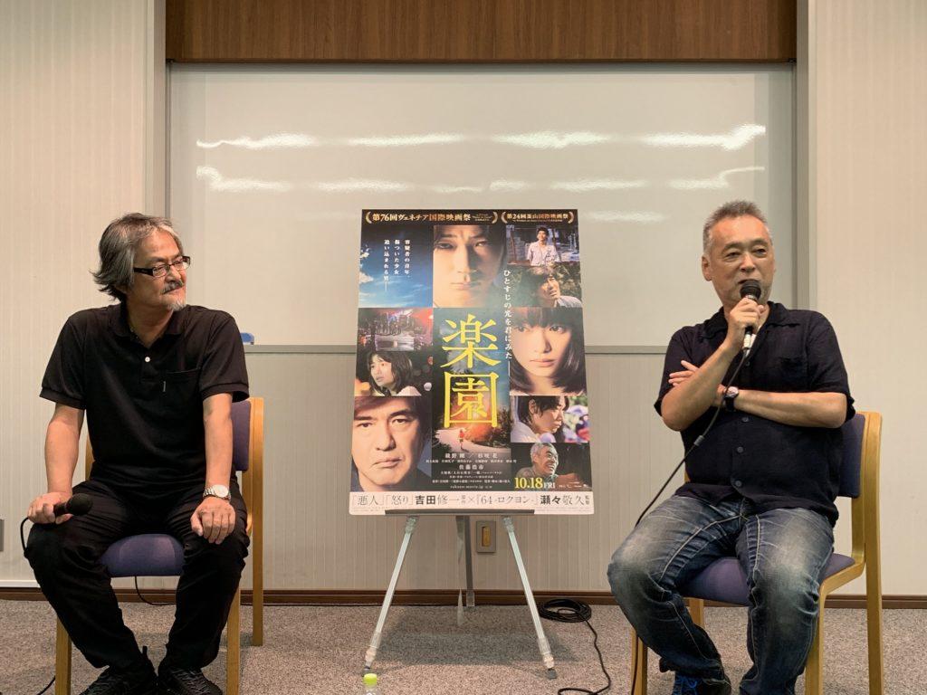 映画『楽園』監督・瀬々敬久が学生を前に制作秘話を語る、タイトルに込めた想いとは