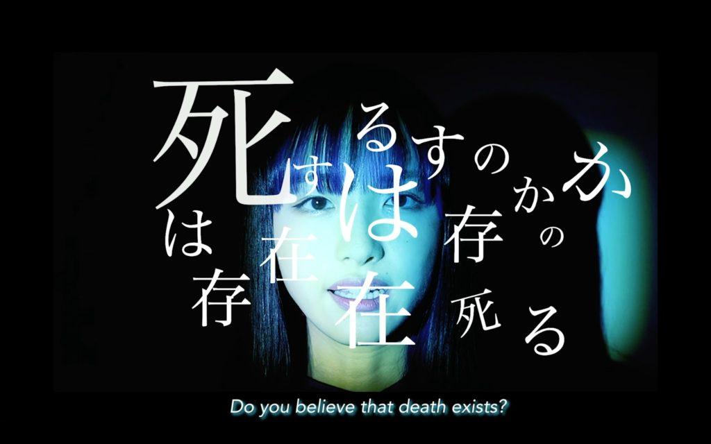 内田珠鈴、『死は存在するのか』配信開始&リリックビデオ公開&インスタライヴ実施決定