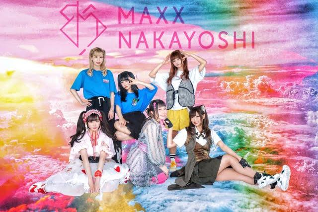 バンもん!、新レーベル「NAKAYOSHI RECORDS」設立記念シングルリリース