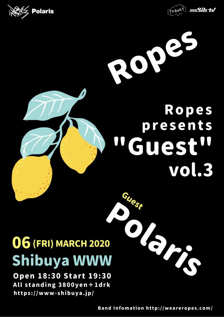 Ropesの自主企画イベントにPolarisの出演が決定