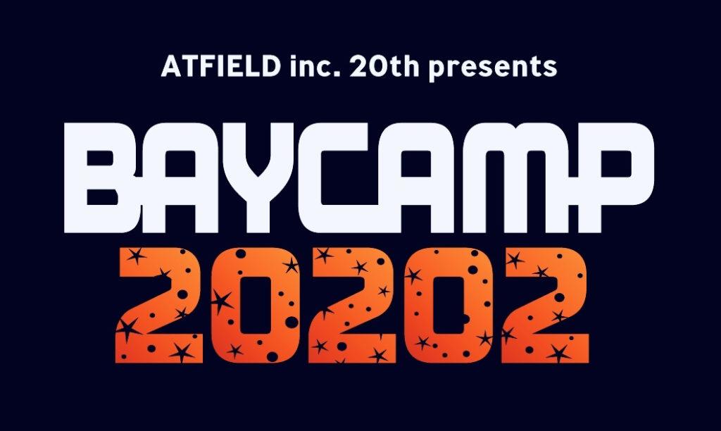 〈BAYCAMP20202〉開催決定&出演アーティスト第1弾にあら恋、眉村ちあきら