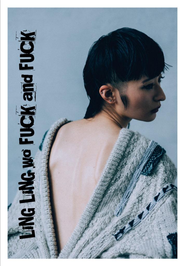BiSHリンリンを大特集したZINE発売、スタイリスト服部昌孝×写真家水谷太郎による40P越え写真など