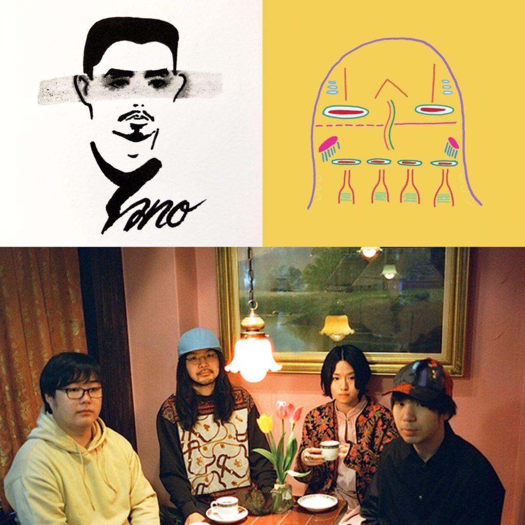 TAMTAM、新宿MARZでの自主企画に追加出演者・鎮座DOPENESS