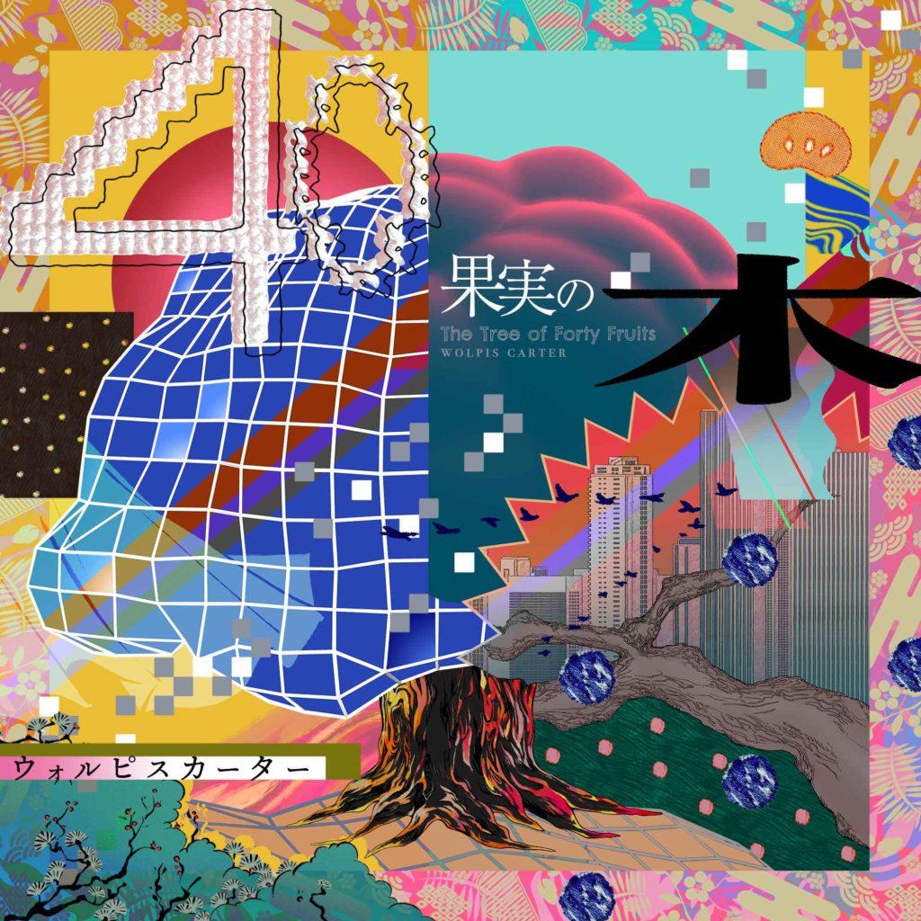 ウォルピスカーターが新アルバム発売&初回限定盤は「歌ってみたCD」付