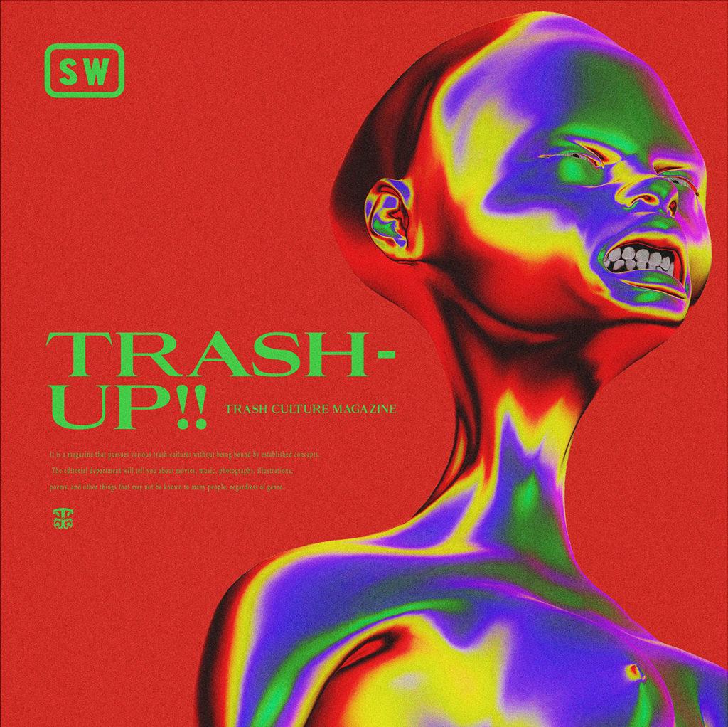 『TRASH-UP!!』創立10周年イベント開催、呪みちる、おとといフライデー、カイら出演