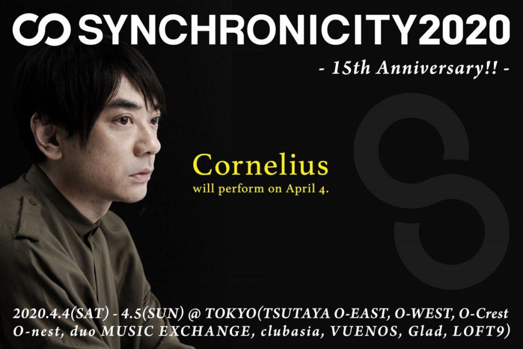 都市型フェス〈SYNCHRONICITY2020〉第4弾発表アーティストにコーネリアス