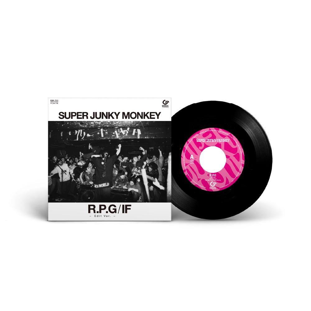 SUPER JUNKY MONKEY、デビュー25周年を記念して初の7inchアナログ盤がリリース