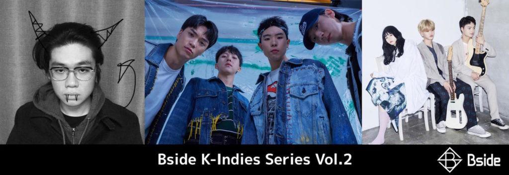 SURLら韓国実力派3バンドが7インチレコードを同時リリース