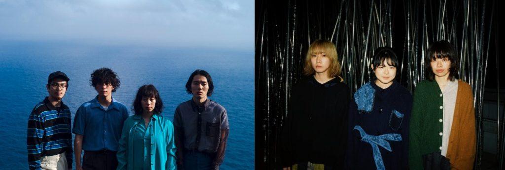 2年ぶりのATフィールド沖縄企画に、MONO NO AWAREとリーガルリリー出演