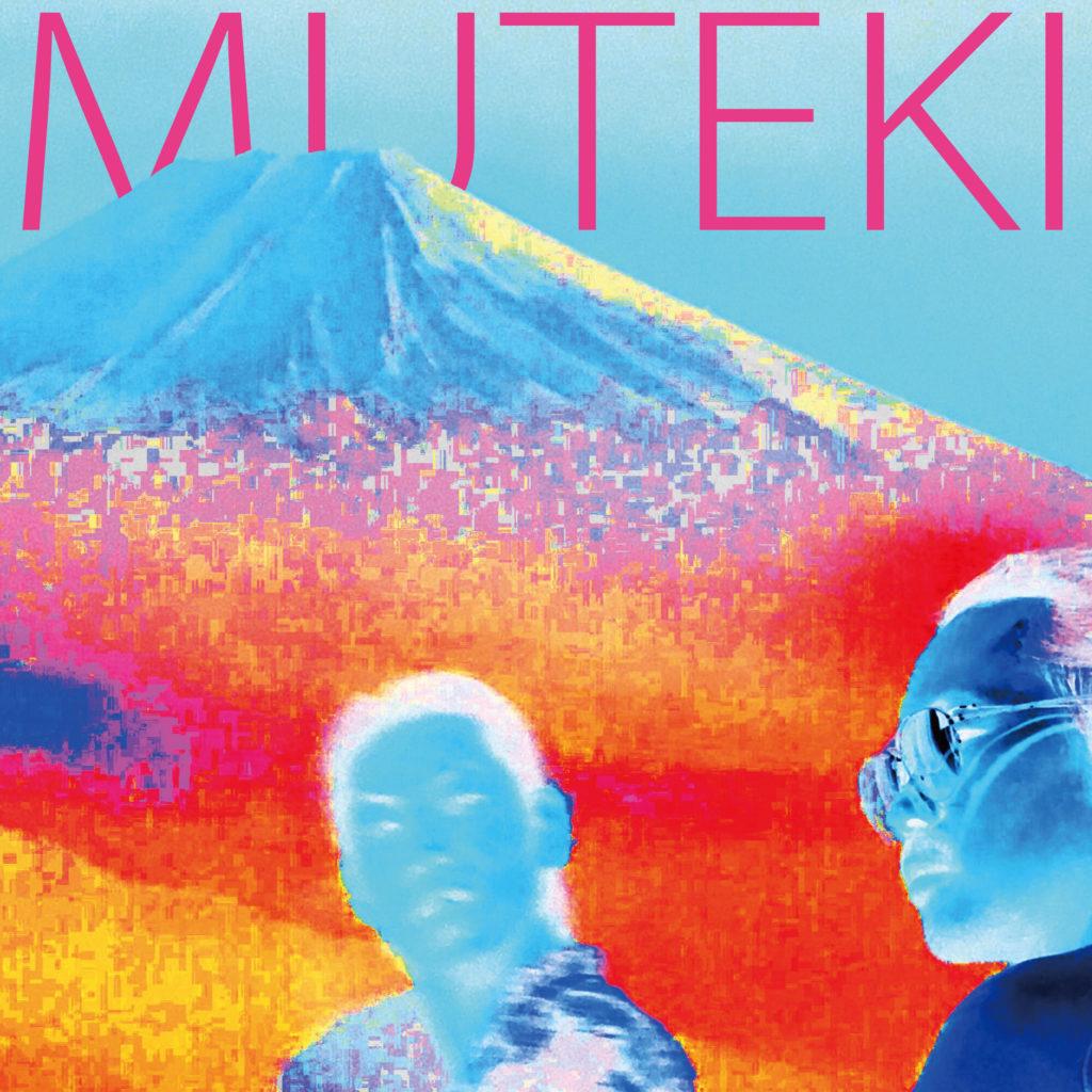 うみのて×呂布カルマのコラボ楽曲「MUTEKIの歌」MV公開、新体制うみのて初のEP発売も