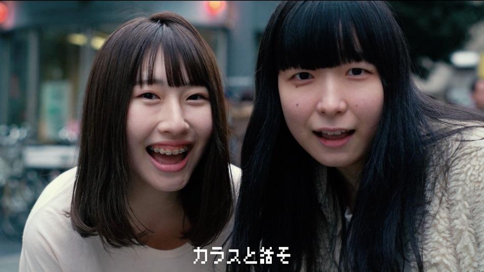川本真琴、岩淵弘樹監督との共同製作MV「ゆらゆら」公開