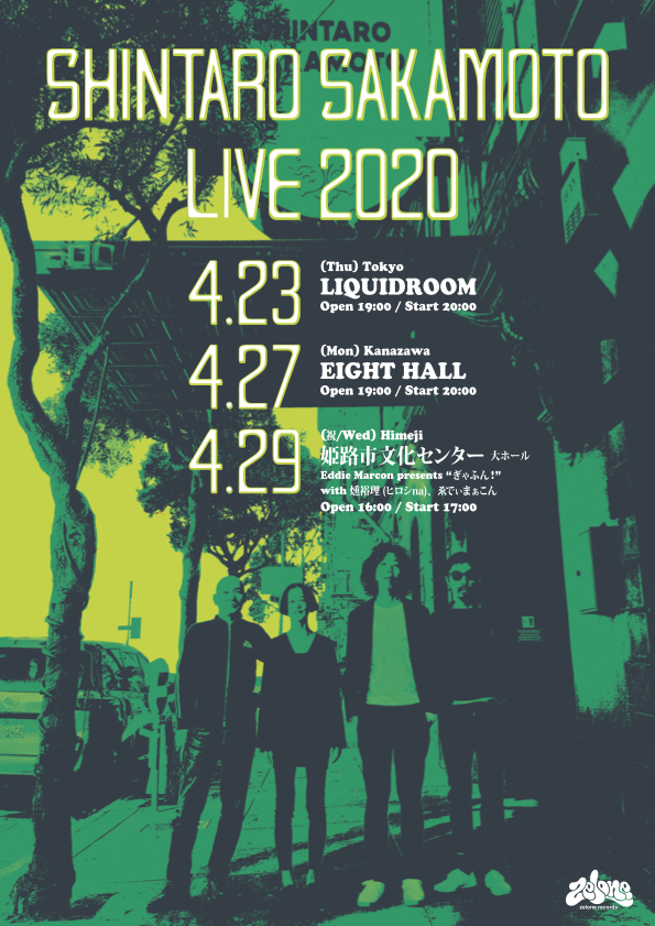 坂本慎太郎、2020年最初のワンマン公演をLIQUIDROOMにて開催
