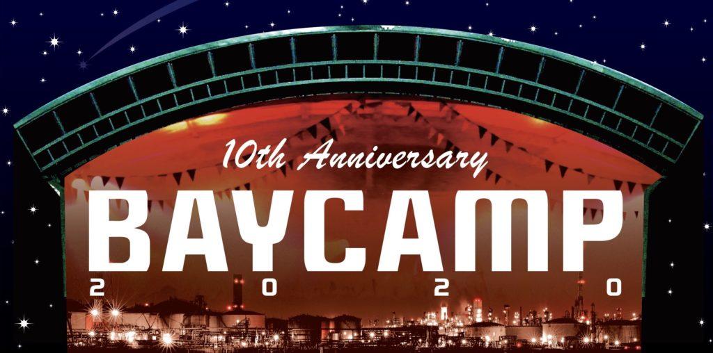 〈BAYCAMP2020〉開催決定、ドキドキとロックをテーマに10周年目の集大成