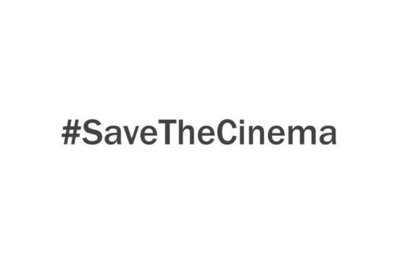 全国のミニシアターを救うために「ミニシアターを救え!」プロジェクト発足