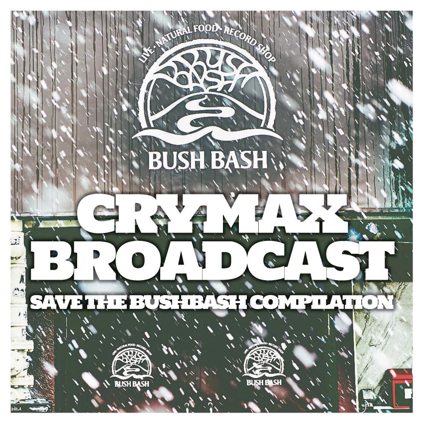 ライヴハウス小岩BUSHBASHへのドネーション・アルバム発売、リミエキや田島ハルコら4組のライヴ音源
