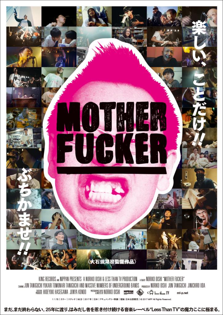 Less Than TVに密着したドキュメンタリー映画「MOTHERFUCKER」が10日間限定無料配信