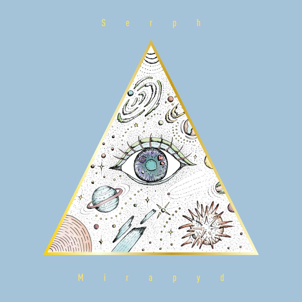 電子音楽のトリックスターSerph、ファンタジックR&Bな最新EPを4月8日に配信限定リリース
