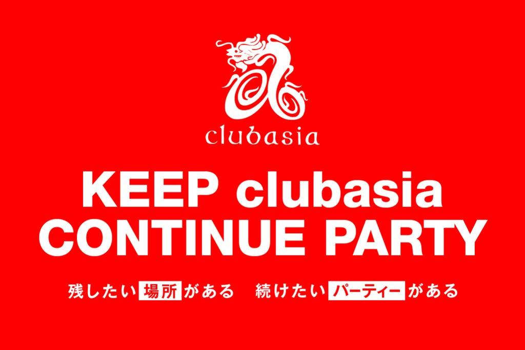 渋谷のライヴハウス『VUENOS』『Glad』『LOUNGE NEO』3店舗が閉店、『clubasia』存続支援を募るクラウドファンディング開催