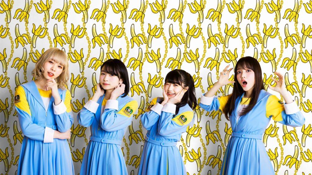 """「今日好き」""""山田なる""""ことナルハワールド所属のPARADISES、初のフルアルバムが発売"""
