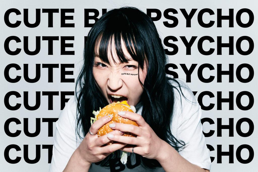 """【連載】『CUTE BUT PSYCHO _#3 キカ・フロント・フロンタール』若手アートユニットが""""可愛い""""のその先を提示"""