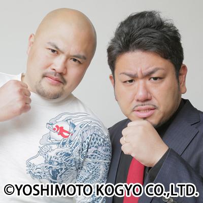 鬼越トマホークがANN0に再登場「ニッポン放送もよっぽど駒がいねえみてぇだなぁ〜」