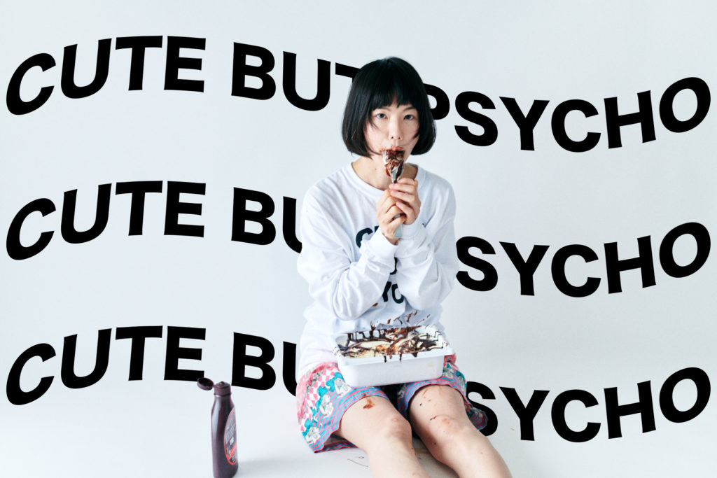 """【連載】『CUTE BUT PSYCHO _#6 後藤まりこ』若手アートユニットが""""可愛い""""のその先を提示"""