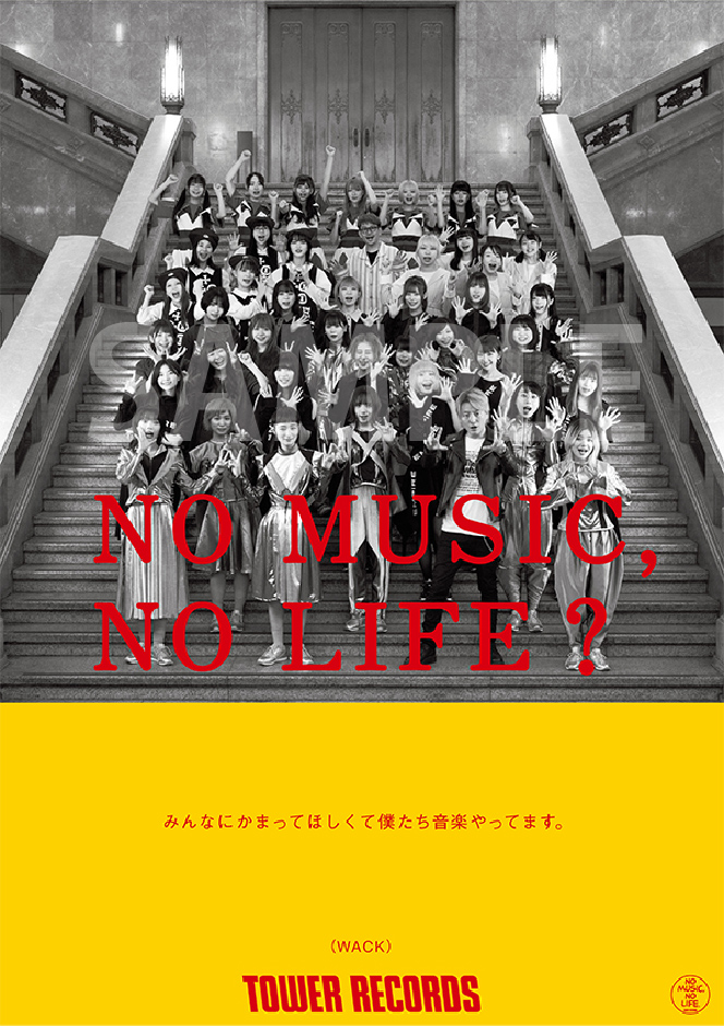WACK所属8グループが「NO MUSIC, NO LIFE.」ポスター初登場、『WACK SHOP 2020-2021』開催