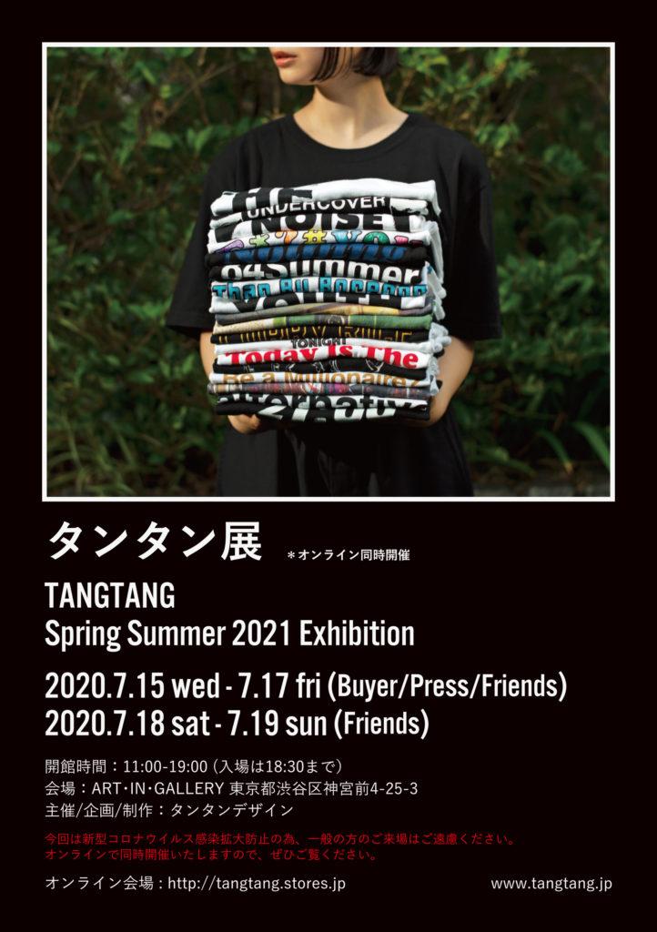 TANGTANGがオンライン展示会開催、アンダーカバーとのコラボレーションTシャツなど全72型