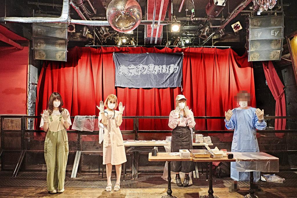 東京初期衝動が渋谷ライヴハウスで抗体検査実施、約70名が陰性という結果に