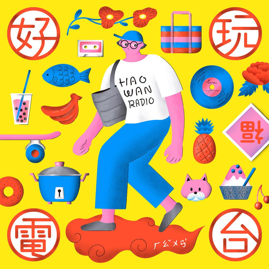 菅原慎一×竹内将子によるアジアカルチャーに特化したポッドキャスト番組『好玩電台』スタート